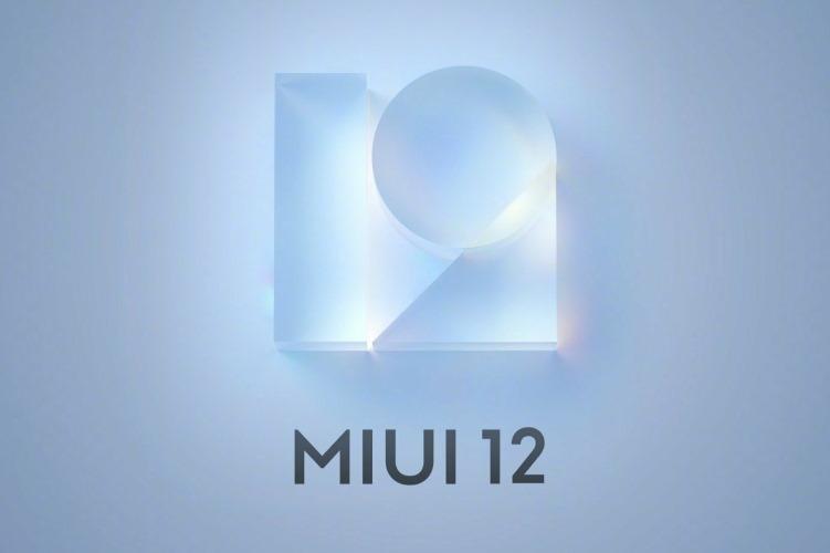 شاومي تعلن عن واجهة MIUI 12 وهذه هي جميع مميزاتها