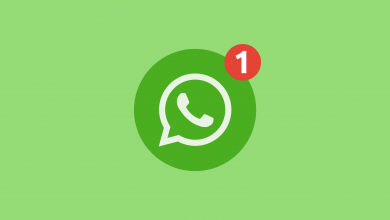 اختفاء الرسائل على واتساب: كل ما عليك معرفته