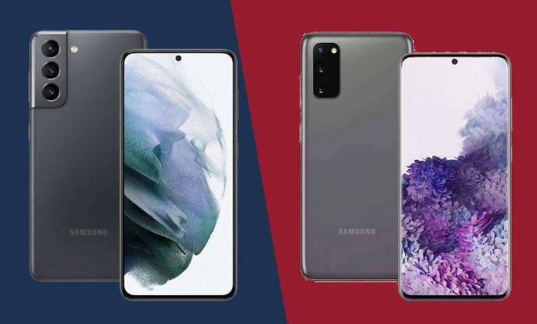 مقارنة Galaxy S21 و Galaxy S20 لمعرفة مميزات الجيل الجديد