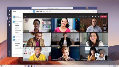 شرح الانضمام إلى اجتماع Microsoft Teams كضيف