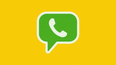 كيفية تغيير خلفيات محادثات واتساب
