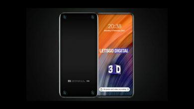 هاتف شاومي ثلاثي الأبعاد قد يكون أحدث إنتاجات الشركة الصينية