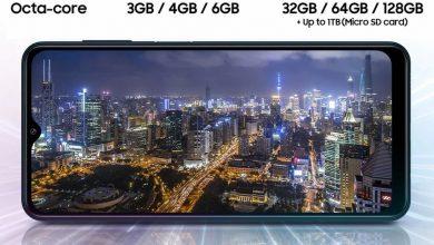 سامسونج تطلق Galaxy M12 مع بطارية 6000 مللي أمبير