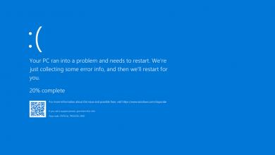 مايكروسوفت تُصلح خطأ في ويندوز 10 يُسبب توقف بعض الألعاب