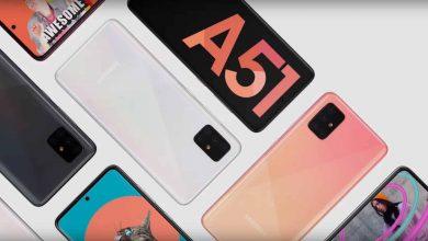 تحديث Galaxy A51 إلى اندرويد 11 مع واجهة One UI 3.1