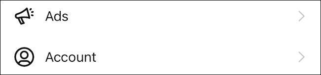 طريقة حذف جهات الاتصال من انستجرام 7