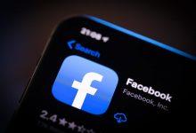 إيقاف خاصية اقتراحات الأصدقاء على فيسبوك
