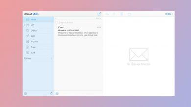 لا تستطيع إرسال بريد iCloud؟ إليك بعض الحلول