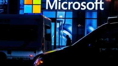 هجوم على خوادم مايكروسوفت يتسبب باختراق الهيئة المصرفية الأوروبية