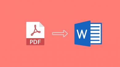 أسباب تحويل PDF إلى Word
