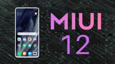 تحديث MIUI 12 اندرويد 11: متى ستحصل عليه موبايلات شاومي؟