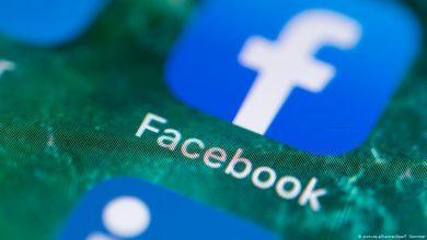 تسريب بيانات 533 مليون مستخدم فيسبوك على الإنترنت