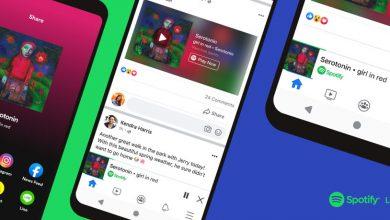 فيسبوك يتيح تشغيل سبوتيفاي مباشرةً داخل التطبيق