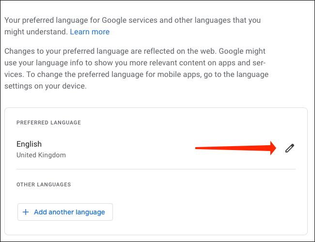 طريقة تغيير العملة الافتراضية في حساب جوجل 1