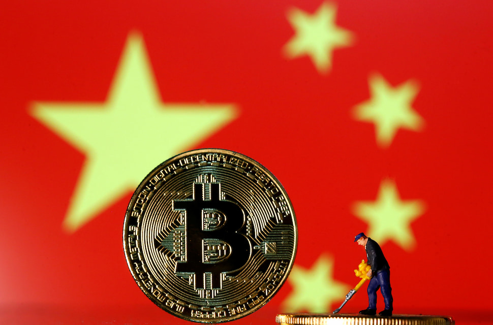 حظر بيتكوين في الصين للبنوك ونظم المدفوعات