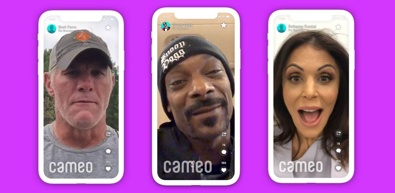 ما هو تطبيق Cameo؟ ومن هم المشاهير الذين يمكنك تأجيرهم عليه؟