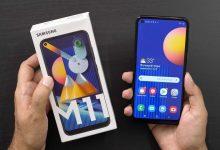 اندرويد 11 يصل إلى Galaxy M11 كجزء من تحديث One UI 3