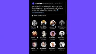 انطلاق تويتر Spaces للحسابات ذات 600 متابع وأكثر