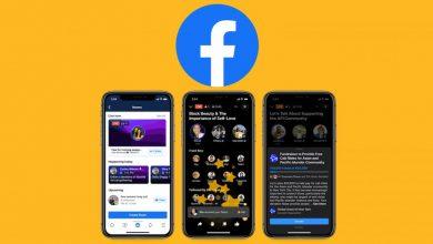 """فيسبوك يُطلق ميزة """"الغرف الصوتية المباشرة"""" لتنافس Clubhouse"""