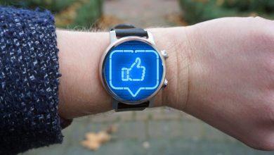 سعر ساعة فيسبوك الذكية والمواصفات وكل ما نعرفه حتى الآن