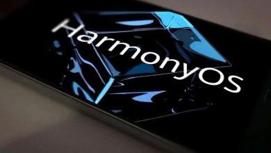 هواوي: أكثر من 4 مليون مطور سجلوا لنظام HarmonyOS