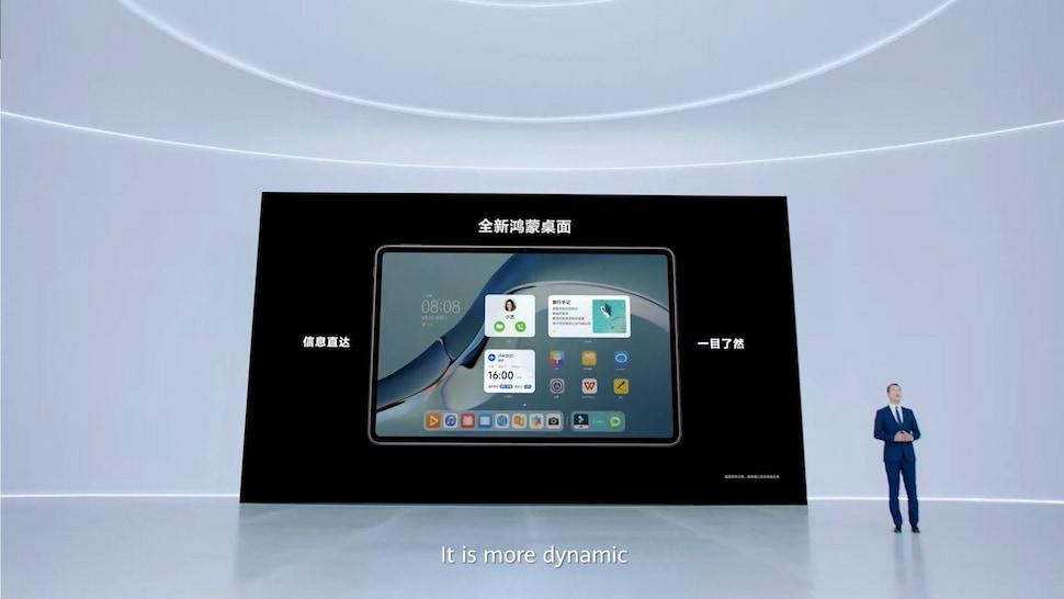 هواوي تقدّم تابلت MatePad Pro الجديد بنظام HarmonyOS 1