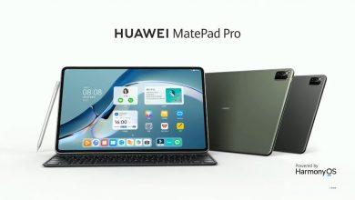 هواوي تقدّم تابلت MatePad Pro الجديد بنظام HarmonyOS