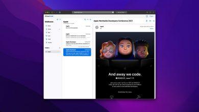 iCloud Mail للويب يحصل على تصميم عصري 1