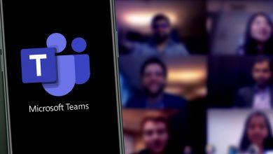 أفضل مميزات مايكروسوفت Teams ونصائح لتحسين تجربة استخدامه