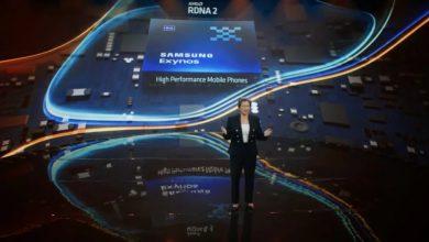 سامسونج Galaxy S22 قد يعمل بمعالج Exynos مع رسوميات AMD