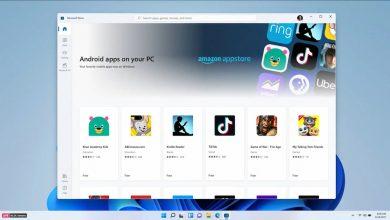 ويندوز 11 سيتيح تحميل تطبيقات اندرويد APK