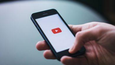 يوتيوب لن يعرض إعلانات الخمور والقمار في الصفحة الرئيسية 1