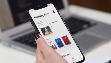 مراجعة تطبيق Apple Books