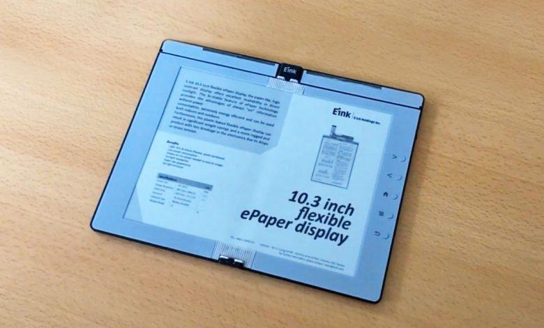 الحبر الإلكتروني E-Ink: ما هو وكيف يعمل؟