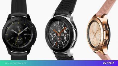 طريقة إضافة التطبيقات إلى ساعة Galaxy Watch