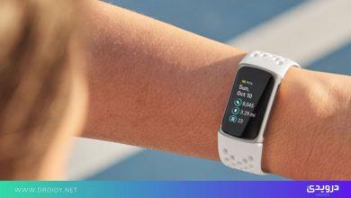 جوجل تعلن عن سوار Fitbit Charge 5 والمزيد من المميزات في الطريق