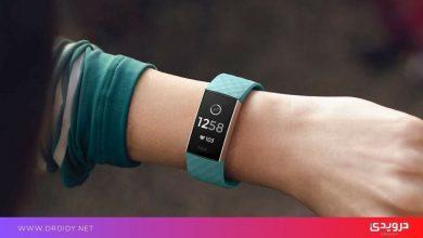 كيفية إعادة ضبط Fitbit
