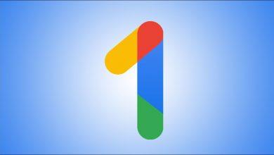 جوجل تضيف سعة 5 تيرابايت إلى Google One