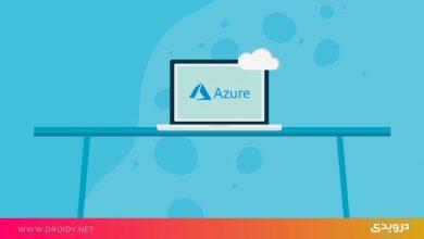 التخزين السحابي من مايكروسوفت: هل OneDrive أو Azure مناسب لعملك؟