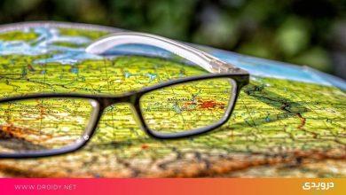 طريقة حفظ عنوان في خرائط جوجل