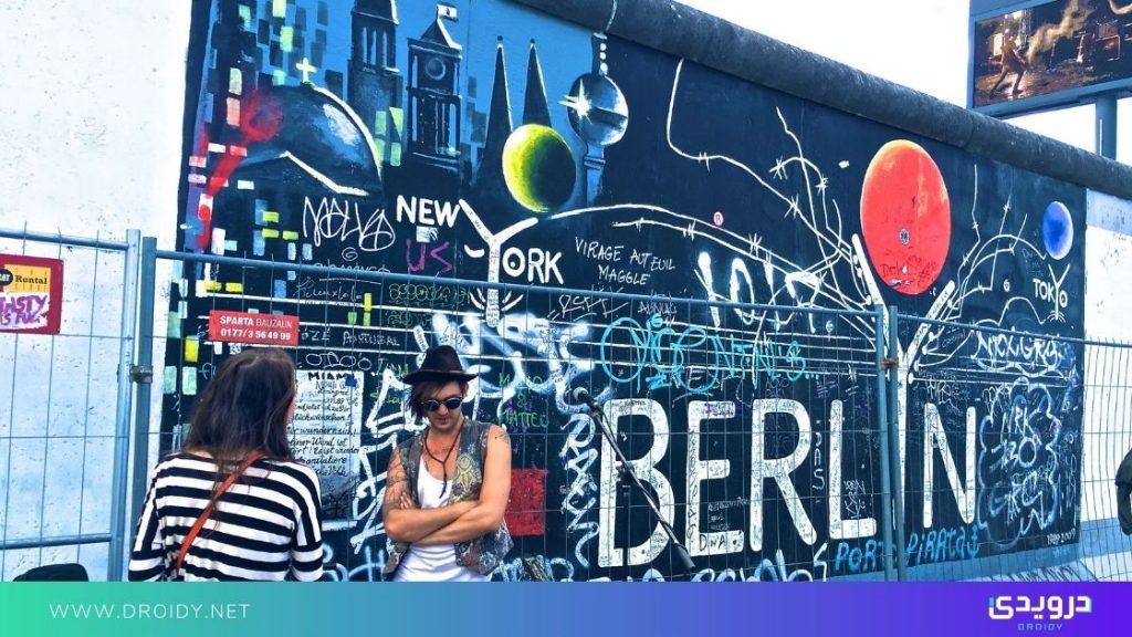 أفضل المدن لمبرمجي بايثون حول العالم - برلين