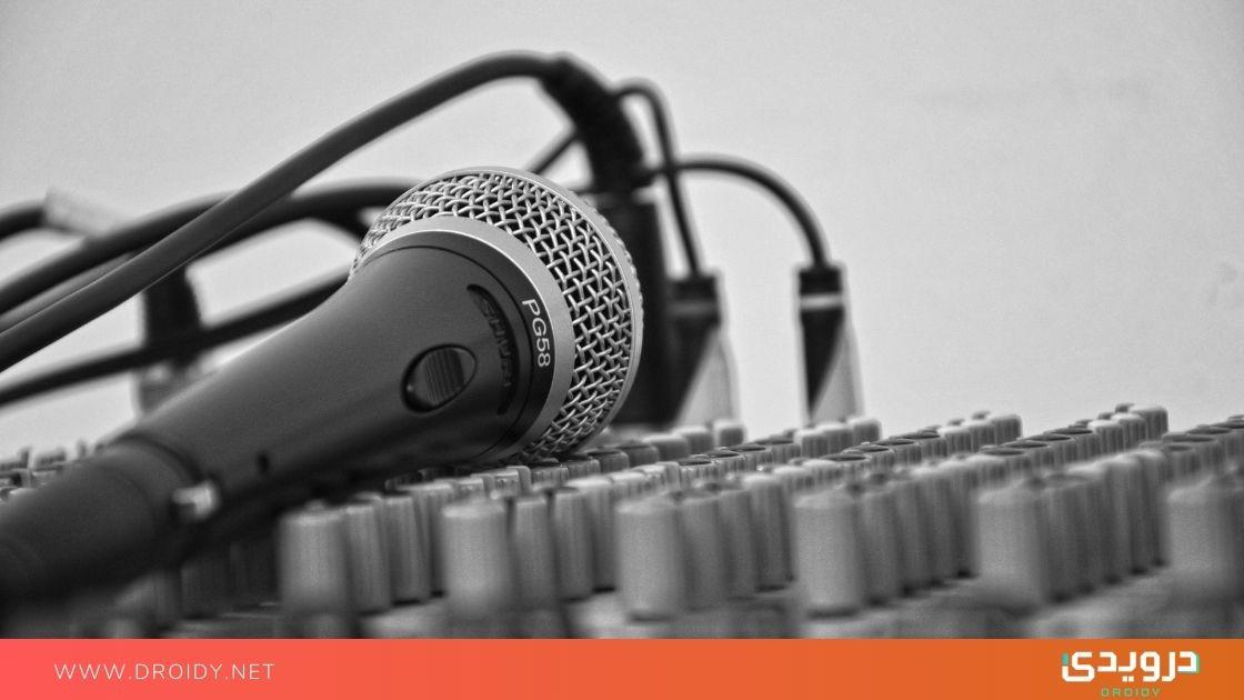 أفضل 10 تطبيقات تسجيل الصوت على اندرويد