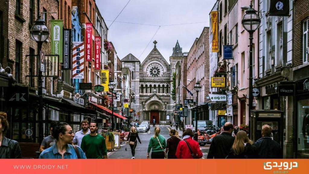 أفضل المدن لمبرمجي بايثون حول العالم - دبلن