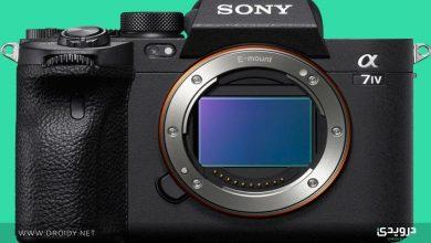 سوني تُخطط لإطلاق كاميرا Sony A7IV في 21 أكتوبر