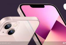 كاميرا ايفون 13 أفضل من ايفون 12 برو ماكس وفقًا لبيانات DxOMARK