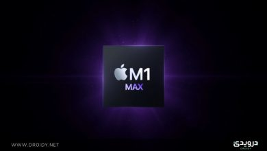 رسوميات M1 Max تتفوق على Nvidia RTX 2080
