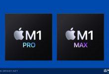 معالج M1 Max يُحقق ضعف أداء معالج M1