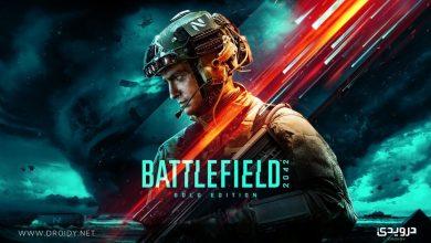 متطلبات تشغيل Battlefield 2042