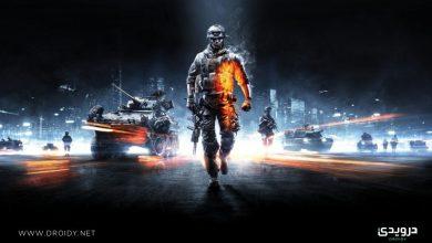 متطلبات تشغيل Battlefield 3