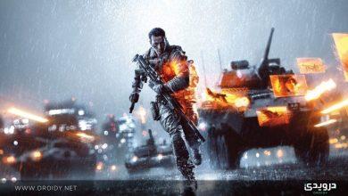 متطلبات تشغيل Battlefield 4